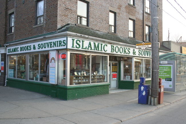 Islamic bookstore sold out book - How to beat wives !!