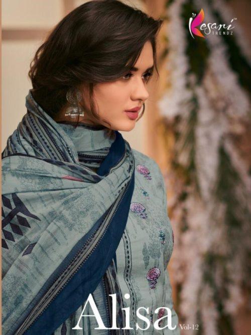 Designer Salwar Kameez– Have You Gone Through Vital Details?