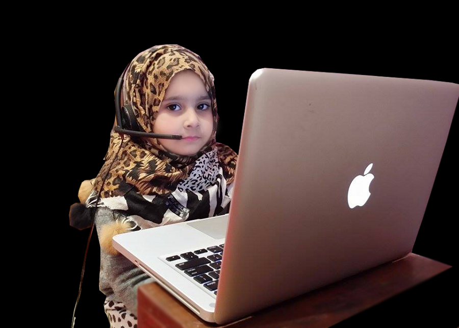 Shia Quran Learning Online