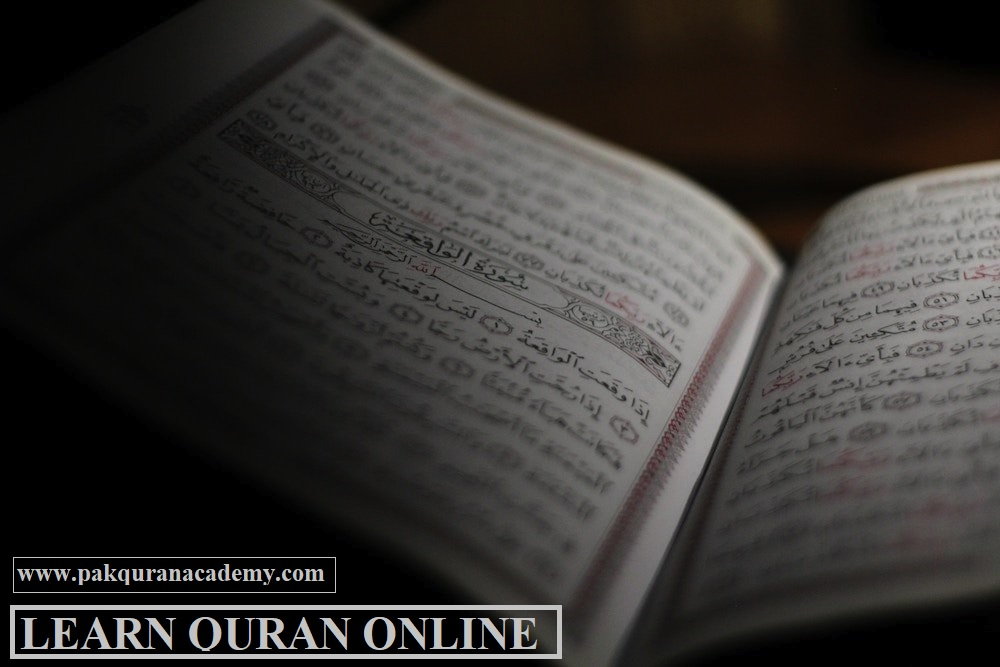 What Does It Involve When We Choose Learn Quran Online?